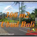 FOR SALE Affordable 300 m2 LAND IN UBUD TJUB646
